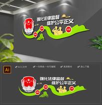 依法治国中国司法标语建设走廊文化墙