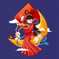 原创八月十五中秋节嫦娥插画
