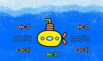 原创儿童蜡笔简笔画卡通潜水艇