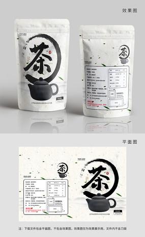 原創中國風傳統茶葉包裝