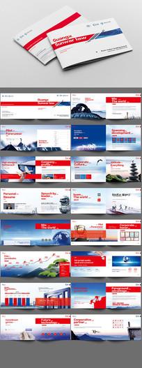 高端横版红色企业宣传画册