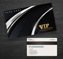 黑白简约时尚会员卡购物卡