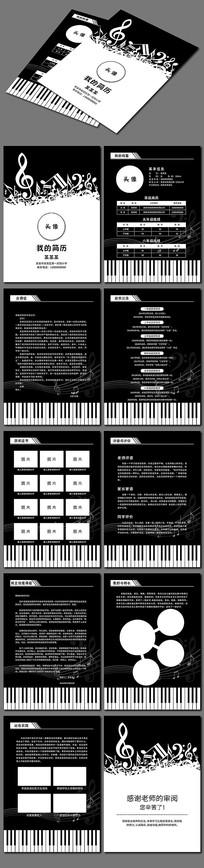 黑白音乐钢琴五线谱小升初简历设计