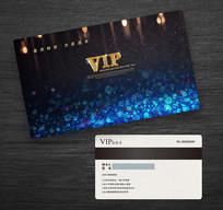 蓝色高级美容会员卡积分卡