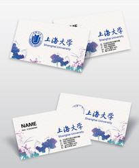上海大学社团名片
