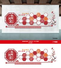 新中式教师风采文化墙