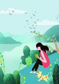 原创手绘插画读书的女孩元素