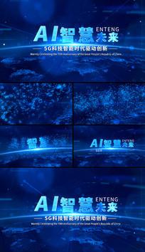 震撼大气科技标题logo定版片头AE模板