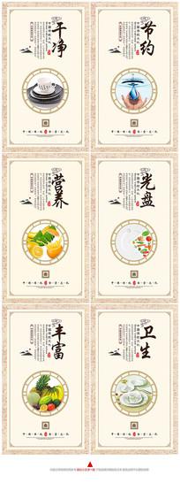 中国风校园食堂文化展板