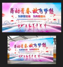 炫彩舞蹈招生才艺展示舞蹈秀文艺汇演背景板