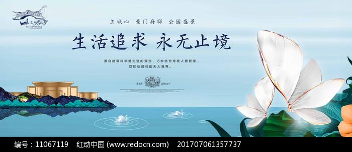 创意湖景洋房地产户外广告图片