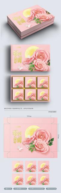 粉色简约高端花朵月饼包装礼盒