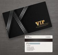 黑色简约会员卡VIP卡