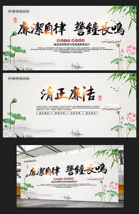 中国风廉政文化党建党风廉政展板