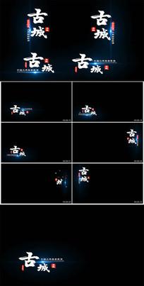中国风字幕条AE模板