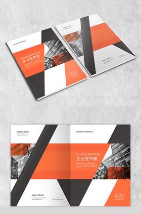 橙色商务画册封面