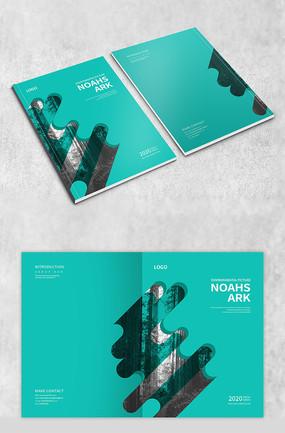 淡绿色环保画册封面