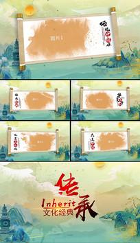 大气卷轴水墨中国风图文展示片头AE模版
