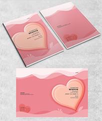 粉色婚庆画册封面