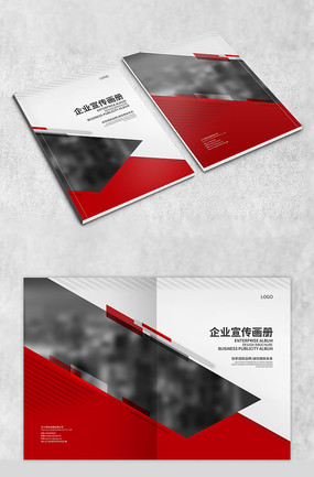 红色高端画册封面设计