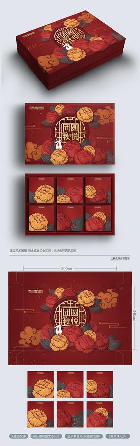 红色高端时尚花朵中秋月饼包装礼盒