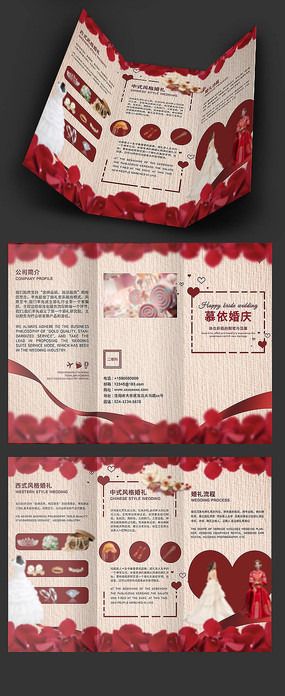 红色花瓣婚庆三折页设计