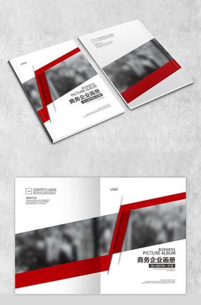 红色几何画册封面设计