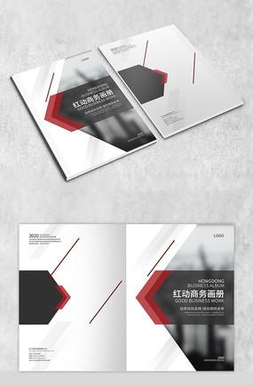 红色极致画册封面设计