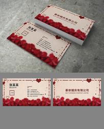 红色唯美婚庆名片