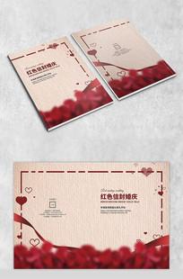 红色信封婚庆画册封面