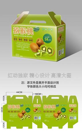猕猴桃水果包装设计