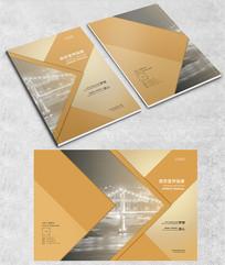 华丽金融画册封面