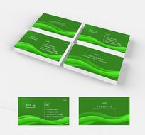 弧线绿色环保名片