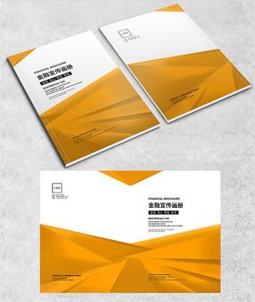 几何金融画册封面