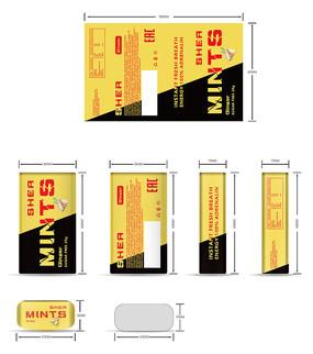金色大气口香糖外包装设计模板