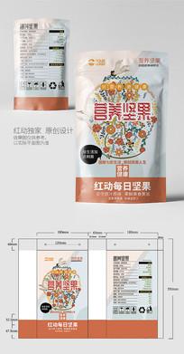 可商用美味营养坚果包装袋设计