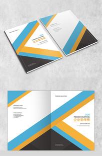 蓝黄色商务画册封面