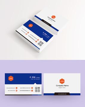 藍色簡潔企業名片