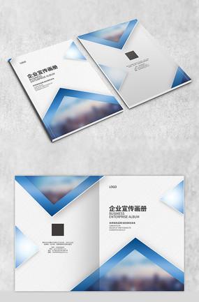 蓝色渐染商务画册封面