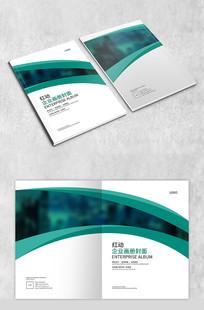 绿色简约画册封面设计