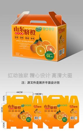 新鲜脐橙水果包装设计