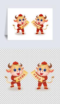原创手绘2021牛年吉祥物