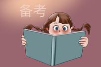 原创手绘插画卡通可爱女孩读书元素