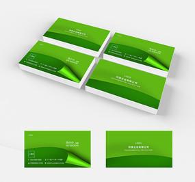 折纸绿色环保名片