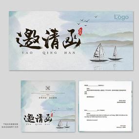 中国风高档邀请函设计