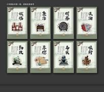 中国风廉洁文化展板