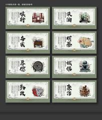 中国风廉政文化挂画展板设计