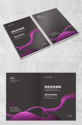 紫色酷黑商务画册封面