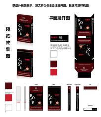茶烟外包装设计