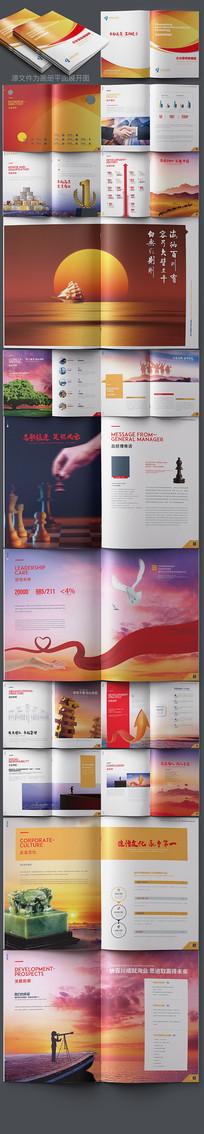 大气红色高端企业宣传画册设计